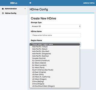 HDrive Create screen